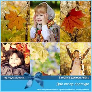 prostuda_viferon_3_15092015